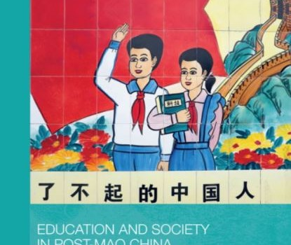 Rethinking Post-Mao China's educational record – and its lessons for elsewhere