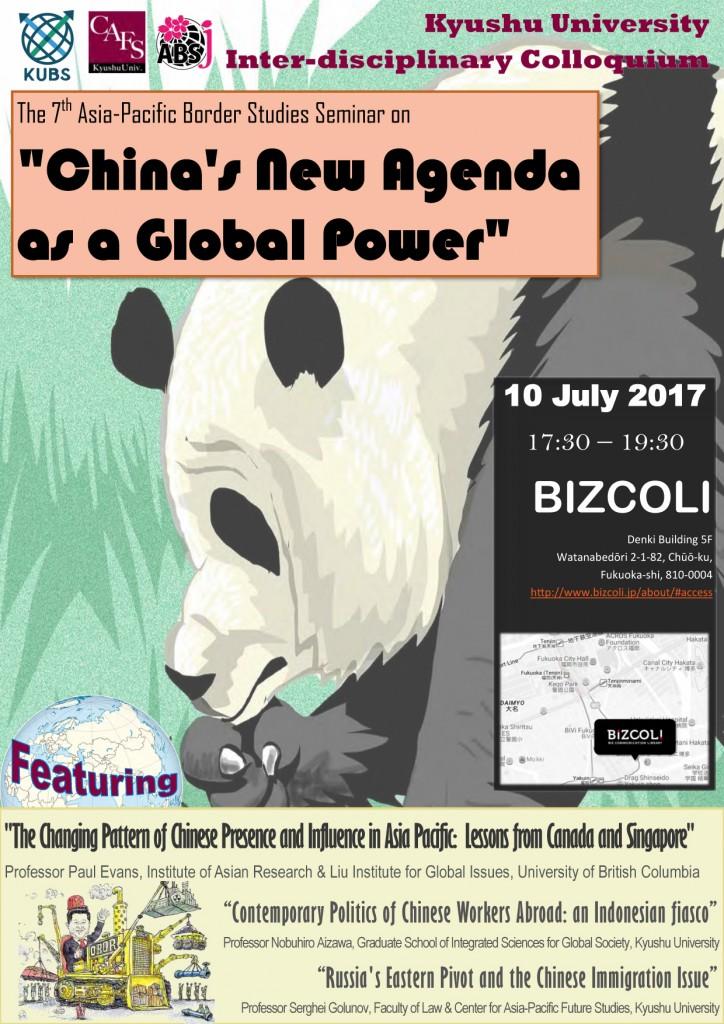 July 10 Seminar Poster FINAL