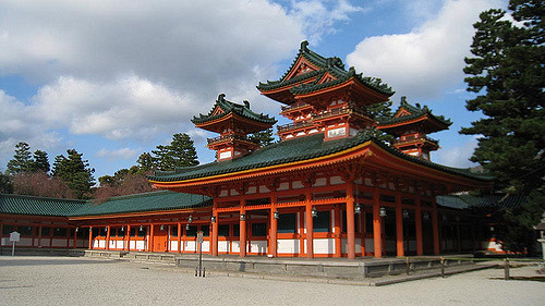 Heian Jingū: Shinto Shrine and/or Yellow Dragon of the Center