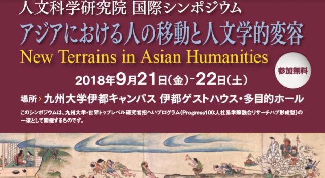NEW TERRAINS IN ASIAN HUMANITIES